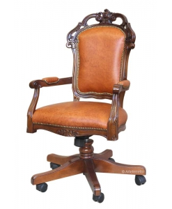 Leather office swivel armchair