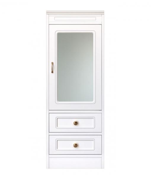 Narrow display cabinet 1 door 2 drawers. Sku cb-132